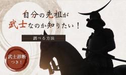 "TBS番組「マイネームSHOW」""ワタナベ""さんは奥深い!の巻"